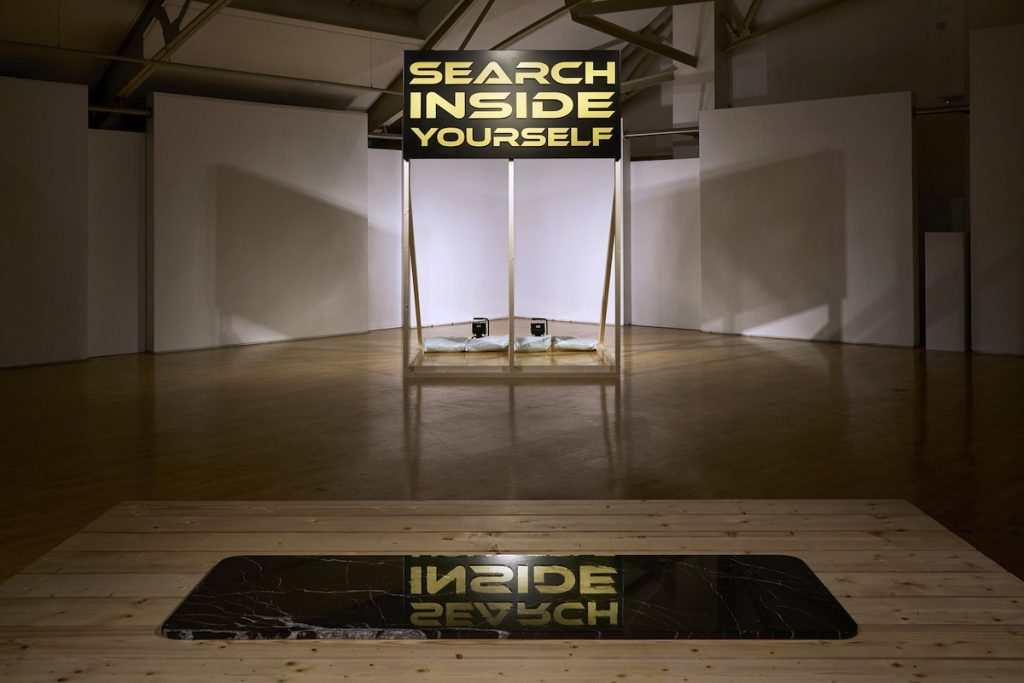 SEARCH INSIDE YOURSELF, 2017, Pine, aluminium, 300cm x 200cm x 200cm, 200cm x 100cm. Photos by Simon Mills.