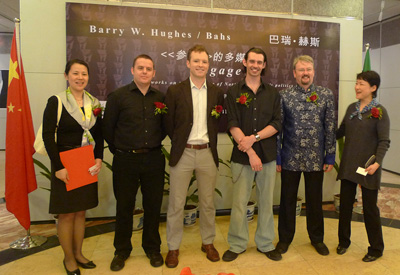 (L-R) Wang Hong (Jing An District Culture Bureau), James Ryan (411 Galleries), John Lynam (Irish Vice    Consul), Barry W Hughes (Artist), Eoin Murphy (Le Chéile), Xing Zhang (Jing An District Culture Bureau).